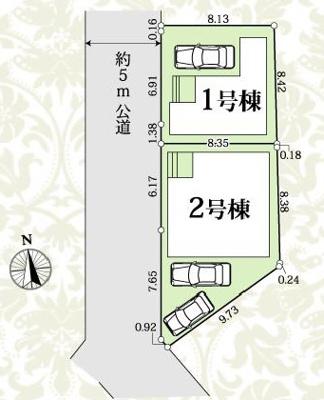 【区画図】北区志茂2丁目 新築戸建 1号棟 7790万円