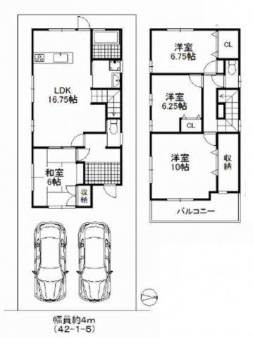 平成17年6月建築!令和3年6月リフォーム済み。即入居可能。駐車スペース2台分! 全室収納付き。ロフト付き。広々とした間取りの4LDK