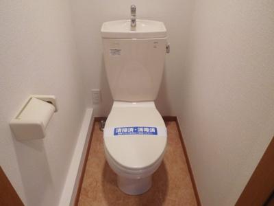【トイレ】プルメリア中野