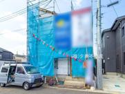 川口市大字神戸241-1(全1戸)新築一戸建てブルーミングガーデンの画像