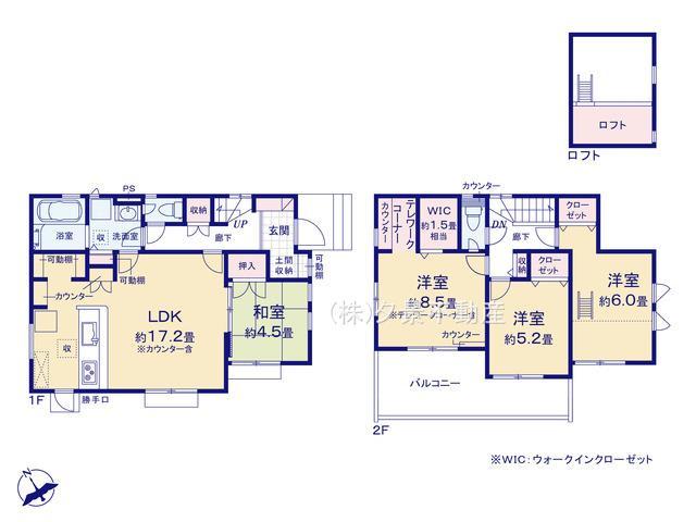 川口市大字神戸241-1(全1戸)新築一戸建てブルーミングガーデン