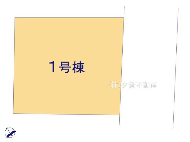 【区画図】川口市大字神戸241-1(全1戸)新築一戸建てブルーミングガーデン