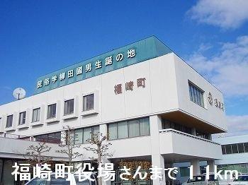 福崎町役場まで1100m
