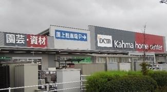カーマ碧南店まで484m