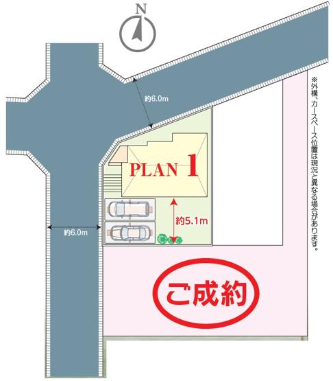 【区画図】松戸市小金原2丁目Ⅲ 全2棟