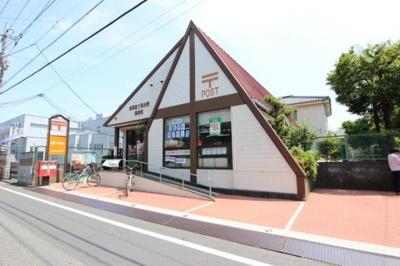 富士見台四郵便局
