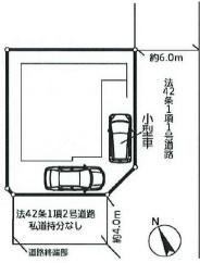 【区画図】練馬区貫井4丁目  新築戸建 6090万円