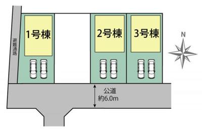 【区画図】三木市別所町近藤 東栄住宅 1号棟