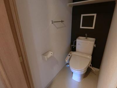 【トイレ】ソレイユ南野