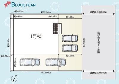 【区画図】静岡市駿河区広野5丁目 4期 新築一戸建て AN