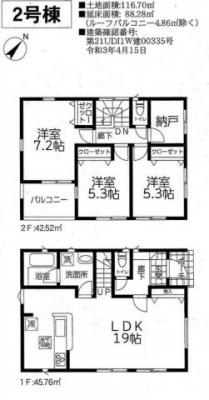 新築戸建て 川口市弥平第9