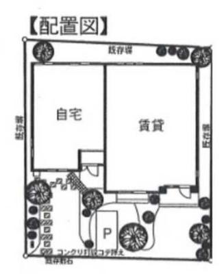 【その他】土田邸 礼金0 駐車場1台付 全館空調 ウォシュレット