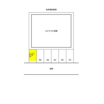 【区画図】ルピナス三条館