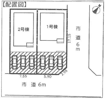 【区画図】静岡市駿河区中島 20-3期 新築一戸建て 2号棟 ID