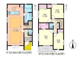 1号棟:ゆとりある設計のデザイナーズ住宅、駐車2台可能です