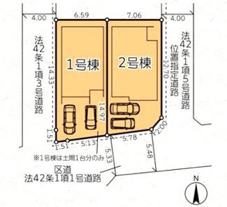 西武新宿線「武蔵関」駅徒歩7分の閑静な住環境、全2棟です
