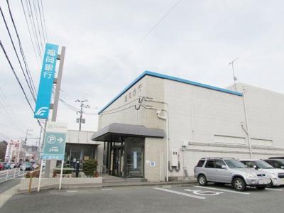 福岡銀行まで900m