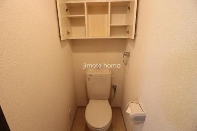 【トイレ】KAISEI本町通