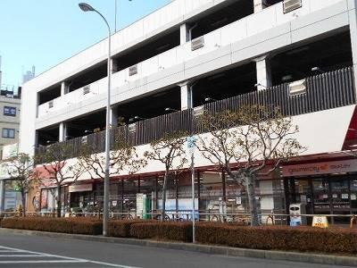 グルメシティ深井駅前店 265m