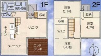 unicube(ユニキューブ)御井町