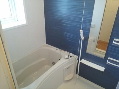 【浴室】ベルメゾンⅡ