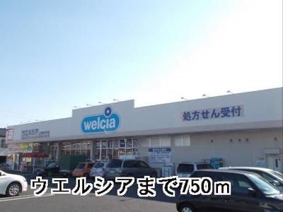 【その他】セレーノ並木弐番館