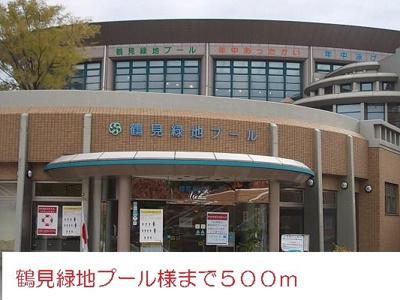 鶴見緑地プールまで500m