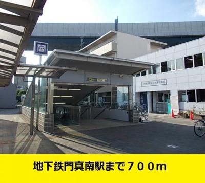 長堀鶴見緑地線門真南駅まで700m