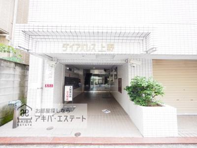 【エントランス】ダイアパレス上野
