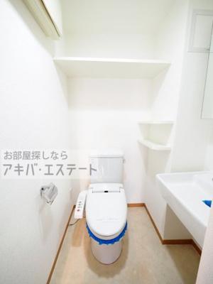 【トイレ】アルテシモ リンク コモド