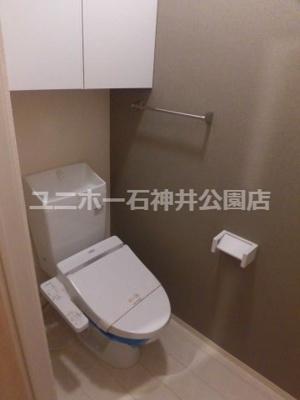 【トイレ】グランドゥール