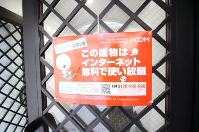 【その他】三景マンション