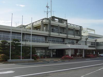 鹿嶋市役所まで560m
