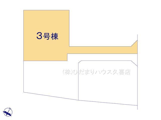 【区画図】杉戸町茨島 新築一戸建て 03 リーブルガーデン