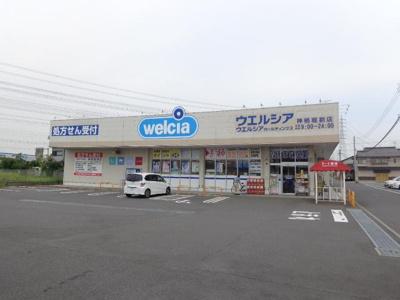 ウエルシア薬局神栖堀割店まで1,025m