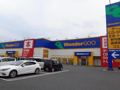 WonderGOO鹿島店まで1,228m