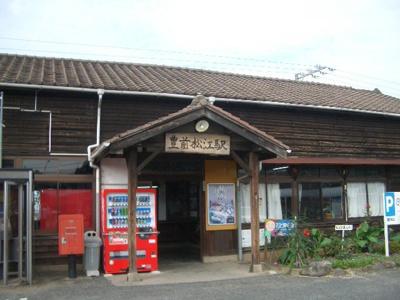 JR豊前松江駅まで1,200m