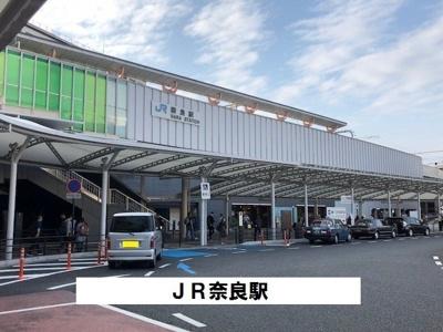 JR奈良駅まで560m