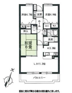 チサンマンション北鴻巣 5階