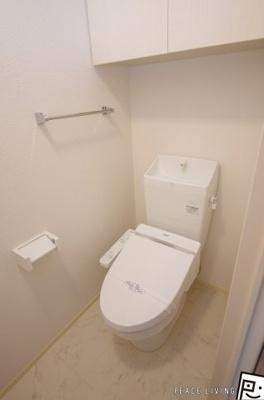 【トイレ】ベルグリーン