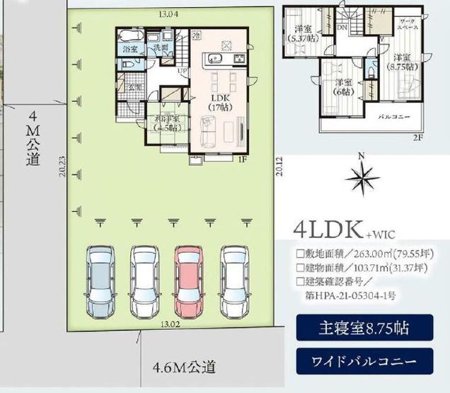 1号棟 4LDK+WIC+ワークスペース 2階のワークスペースで静かに集中でき効率よく在宅ワークができます。