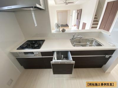【同社施工事例写真】嬉しい食洗機標準装備!家事の時短・水の節約に大活躍します♪