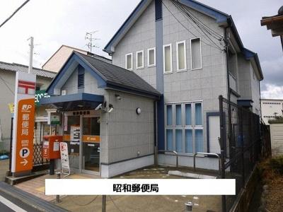 昭和郵便局まで1040m