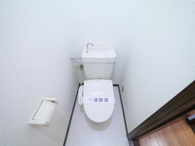 【トイレ】サンハイツA