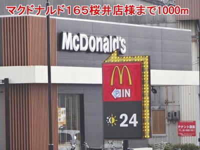 マクドナルド165桜井店様まで1000m