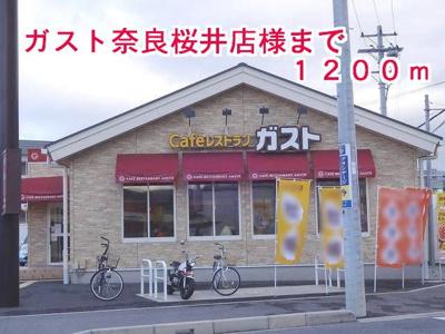 ガスト奈良桜井店様まで1200m