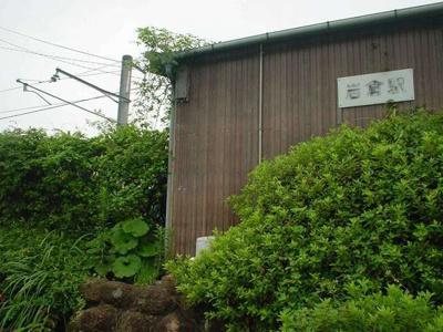 JR岩倉駅まで300m