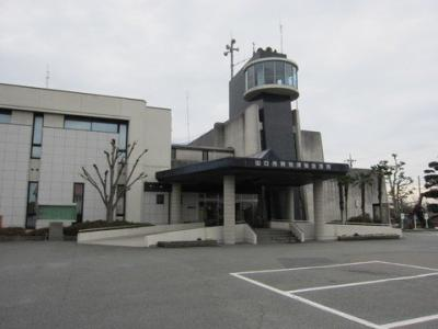 阿知須総合支所まで1600m