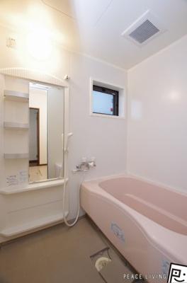 【浴室】サニーガーデンA棟