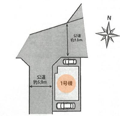 閑静な住宅街です。公道北側8.8m、西側5.9mに接道しています